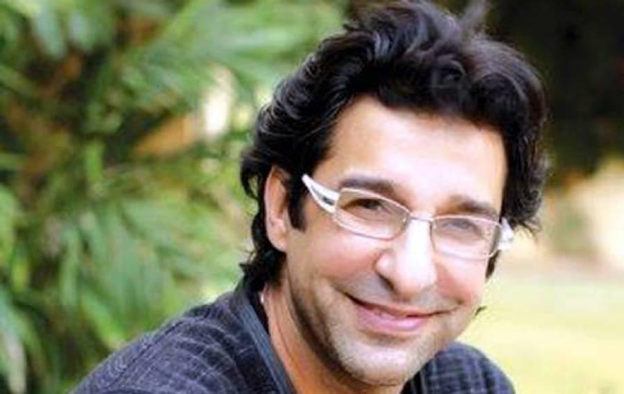 """""""ہم عمران خان کیساتھ ہیں"""" وسیم اکرم نے اعلان کر دیا"""