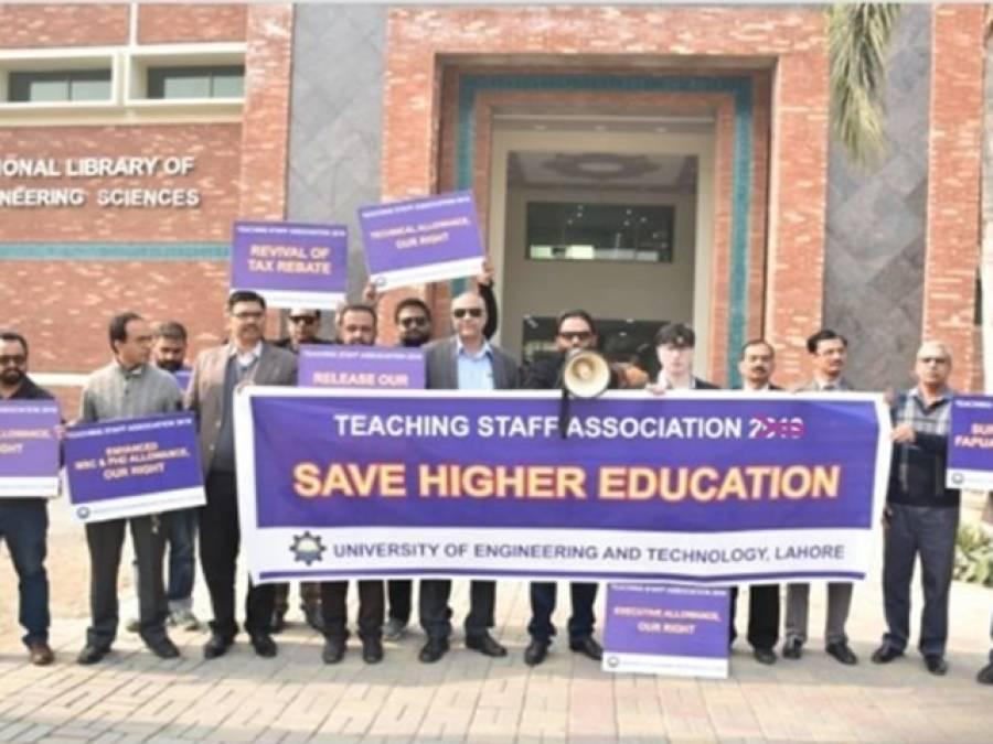 وزیر اعلیٰ پنجاب اپنے ذمہ ایک ارب روپے کا واجب الادا قرضہ واپس کریں ۔۔۔ملک کی بڑی یونیورسٹی کے ٹیچنگ سٹاف ایسوسی ایشن نے عثمان بزدار سے مطالبہ کردیا