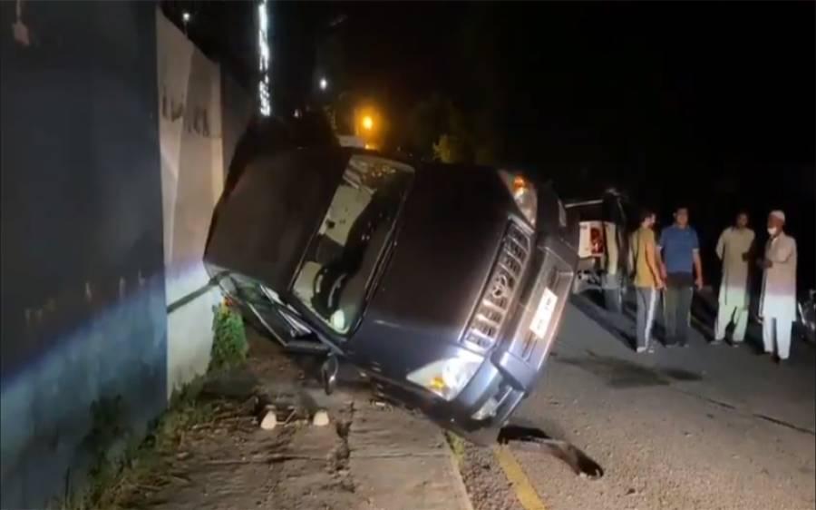 دانیال عزیز کے بیٹے کی گاڑی پر فائرنگ، اسلام آباد سے تشویشناک خبر آگئی