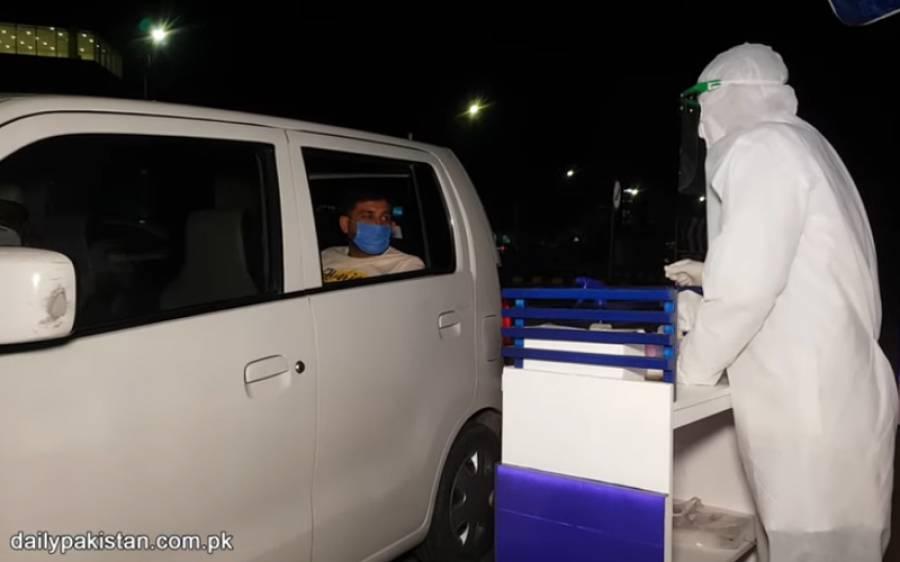 لاہور میں ڈرائیو تھرو ٹیسٹنگ متعارف کروا دی گئی، اب وبا کا ٹیسٹ کروانے کے لیے گاڑی سے اترنے کی بھی ضرورت نہیں