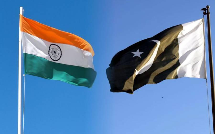 پاکستان اور بھارت اپنے ایٹمی پروگرام کے لیے اشیاءکہاں سے اور کیسے خریدتے ہیں؟ انتہائی خفیہ معلومات پہلی مرتبہ سامنے آگئیں