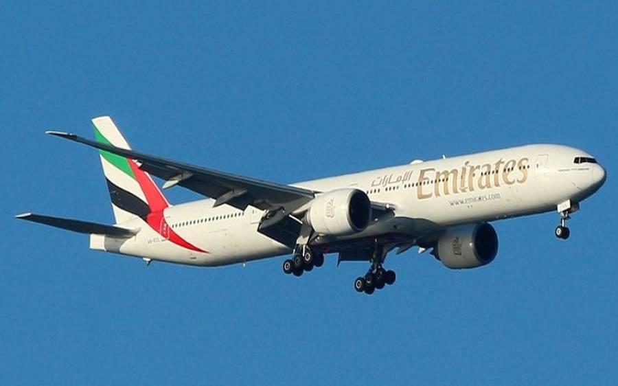 غیرملکی ایئرلائن کی خصوصی پرواز 255 مسافروں کو لیکر پشاور پہنچ گئی