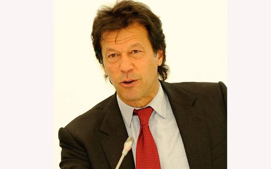 وزیراعظم عمران خان آج روزگارپروگرام کاآغازکریں گے