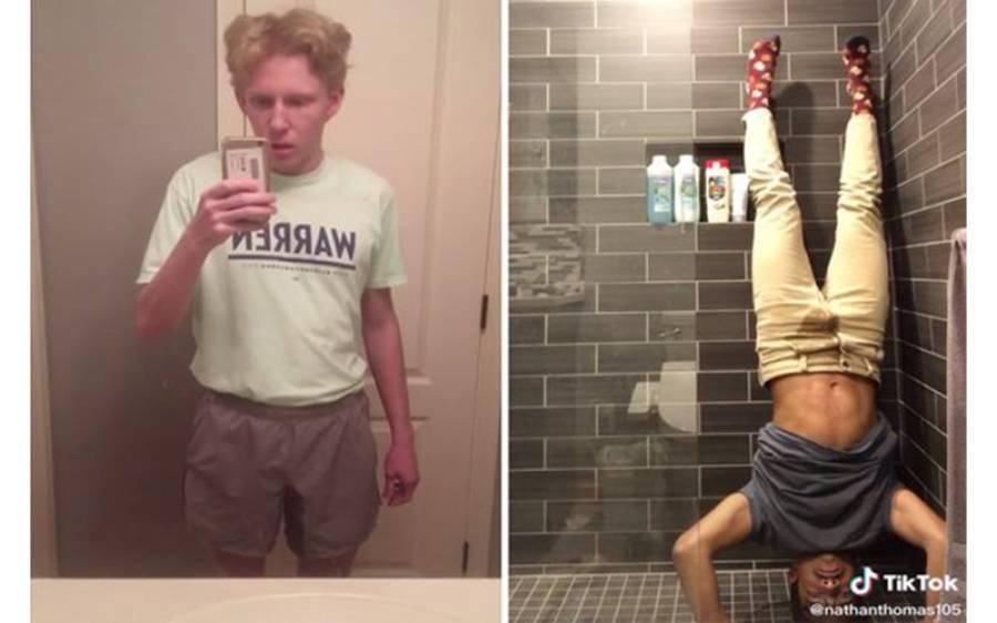 ٹک ٹاک پر سوشل میڈیا کی تاریخ کا سب سے انوکھا ٹرینڈ، صارفین اپنی پتلونوں میں پیشاب کرنے لگے