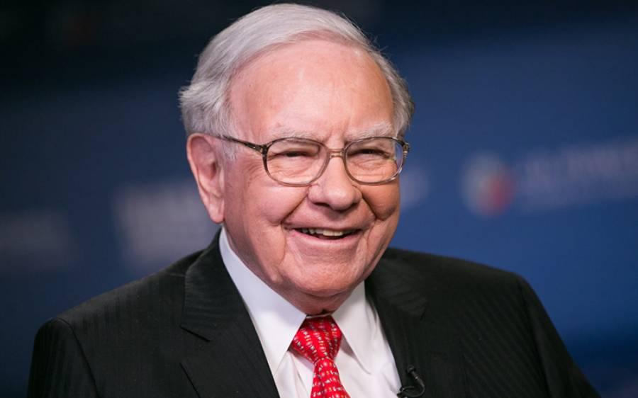 دنیا کے پانچویں امیر ترین آدمی کو آئی فون سے ڈر لگتا تھا؟