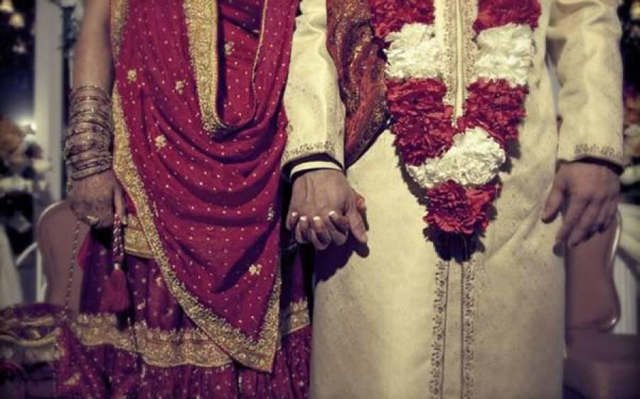خاتون کو گُلدان شادی کے تحفے کے طور پر ملا، لیکن اس کی اصل قیمت کیا ہے؟ جان کر دنگ رہ گئی
