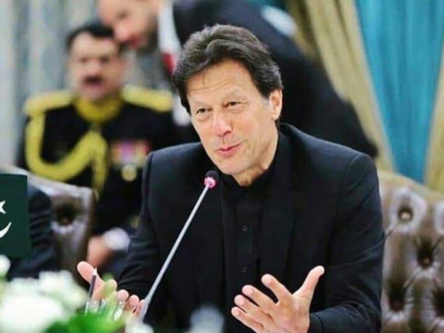 وفاقی حکومت نے10 ماہ میں ترقیاتی منصوبوں کے لیے کتنےارب روپےکے فنڈز جاری کئے؟ناقابل یقین خبر آ گئی