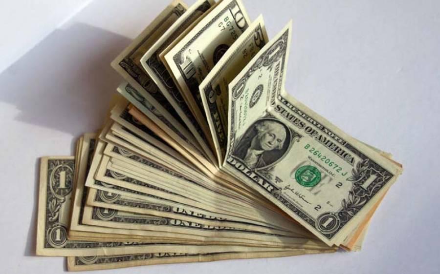 ڈالر سستا ہو گیا