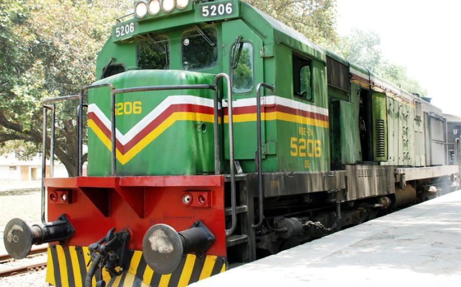 وزیراعظم کا لاک ڈاﺅن میں بدستور نرمی کا فیصلہ لیکن ٹرین سروس کب چلے گی ؟ خبرآگئی