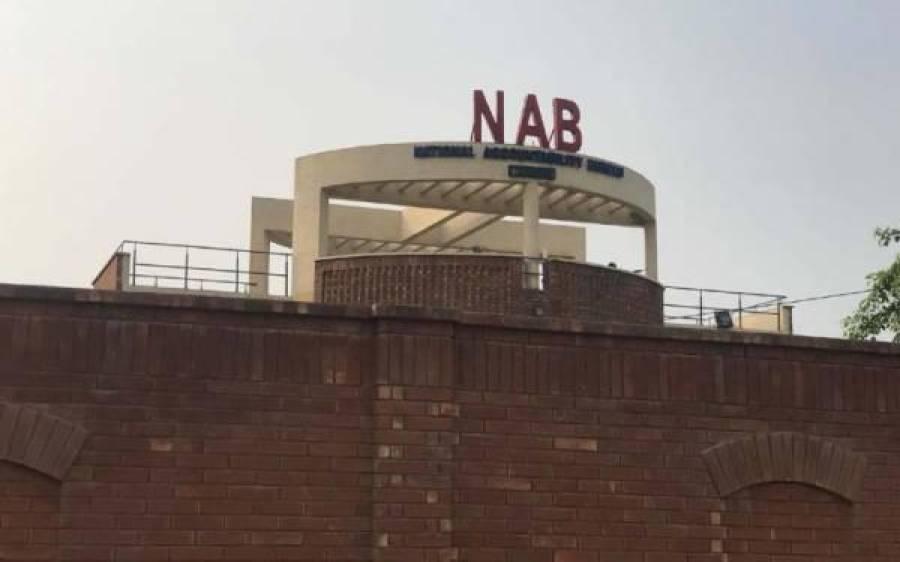 نیب آفس لاہور میں آتشزدگی ، تفتیشی ریکارڈ کا کیا بنا؟ ترجمان نے بتا دیا