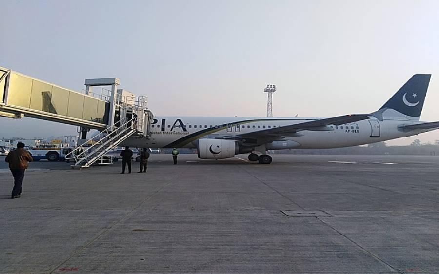 خصوصی پرواز کے ذریعے جنوبی کوریا میں پھنسے پاکستانی وطن واپس پہنچ گئے