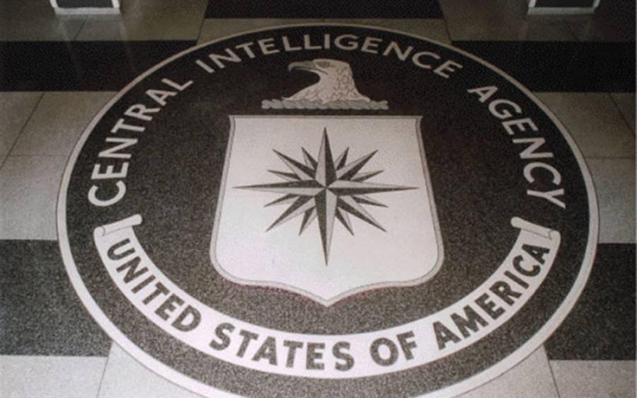عرب ممالک میں کتنے پاکستانی فوجی مشیروں کے عہدوں پر فائز؟ سی آئی اے کی خفیہ دستاویزات میں انتہائی حیرت انگیز انکشاف سامنے آگیا