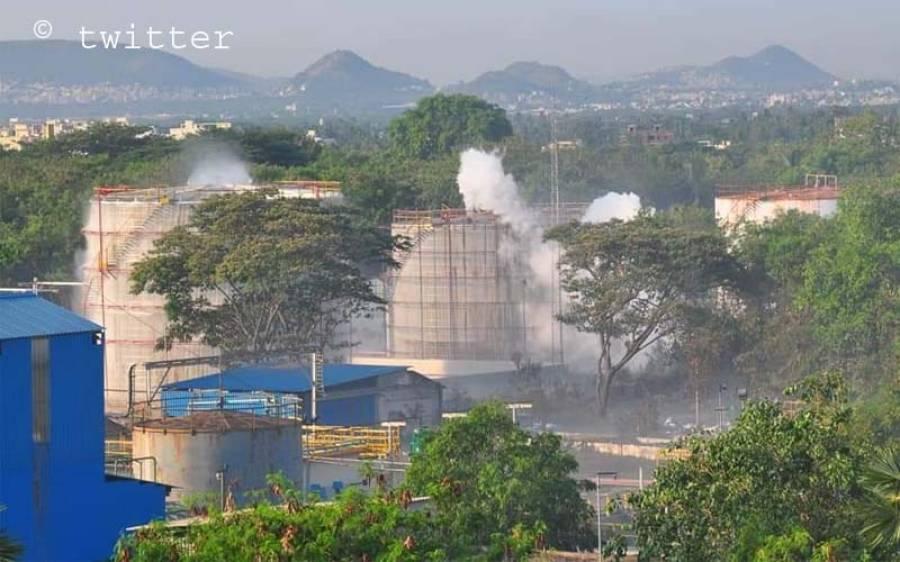 بھارت میں لاک ڈاﺅن کے باعث بند پلانٹ میں سے زہریلی گیس کا اخراج ، ہلاکتیں، خوفناک خبر آ گئی
