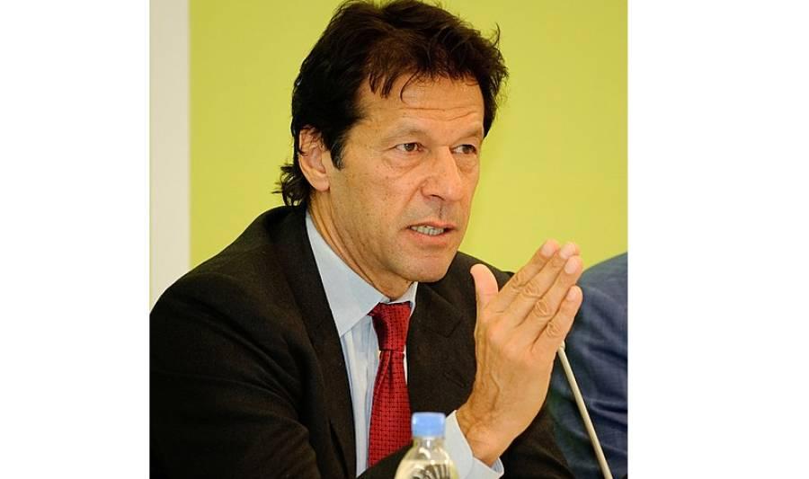 وزیراعظم عمران خان کی زیرصدارت قومی رابطہ کمیٹی کا اجلاس،لاک ڈاﺅن میں نرمی پر صوبوں کا اتفاق