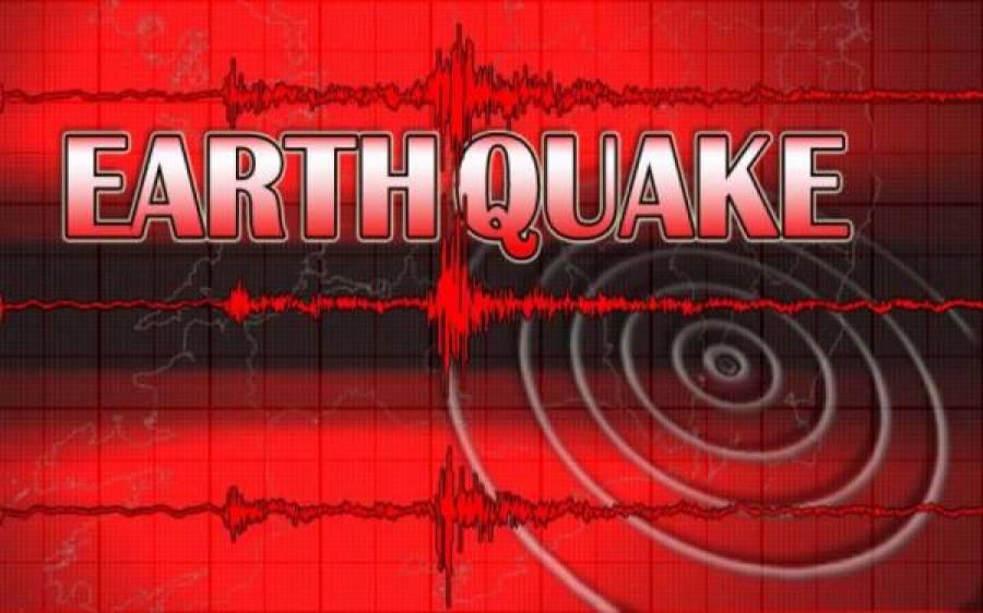 ایران میں خوفناک زلزلہ، ہلاکتیں