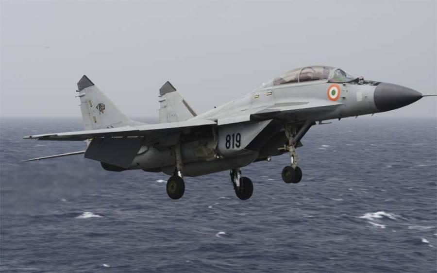 بھارتی ایئر فورس کا جنگی طیارہ گر کر تباہ