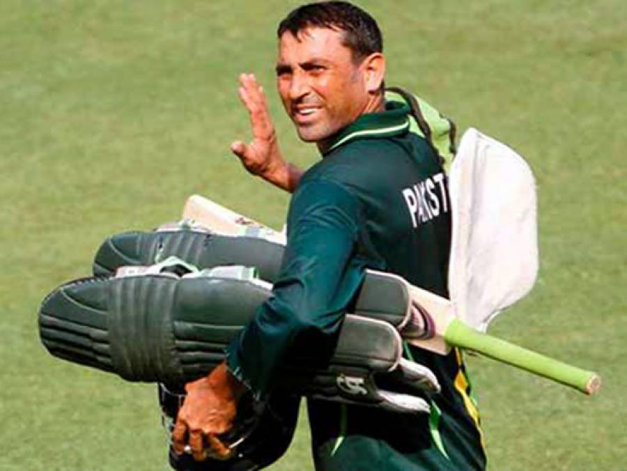 قومی کھلاڑیوں کو کریز پر مزاحمت اور کارکردگی میں تسلسل لانے کے علاوہ اور کیا سیکھنا چاہئے؟ یونس خان نے زبردست مشورہ دیدیا