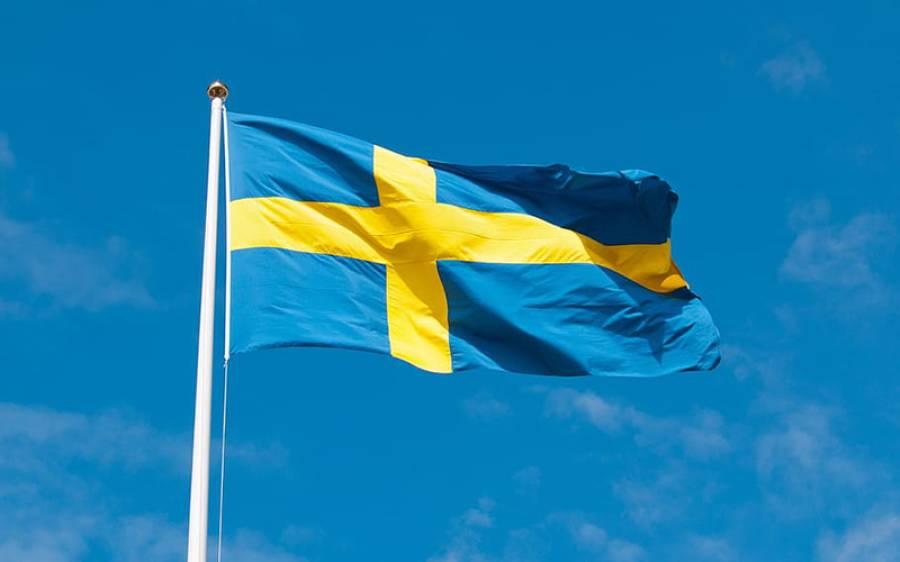 'ہم سے بڑی غلطی ہوئی' لاک ڈاﺅن نہ کرنے والے ملک سویڈن نے بڑا اعتراف کرلیا