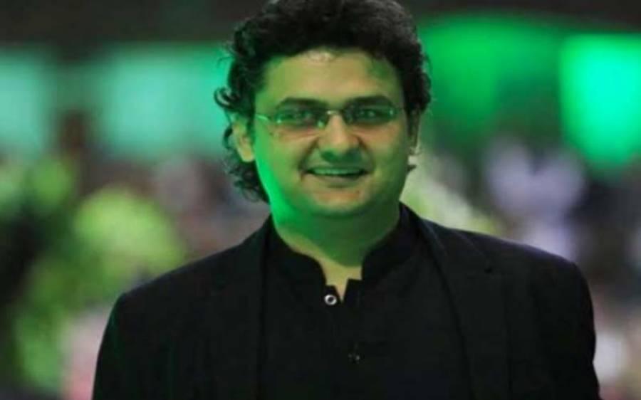 سینیٹر فیصل جاوید کی والدہ انتقال کر گئیں