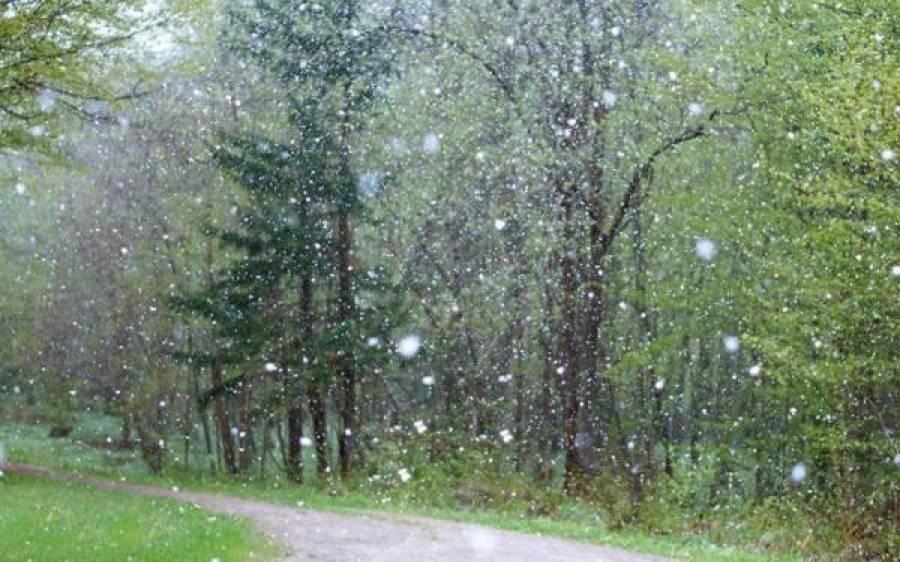 آج کن شہروں میں بارش کاامکان ہے؟