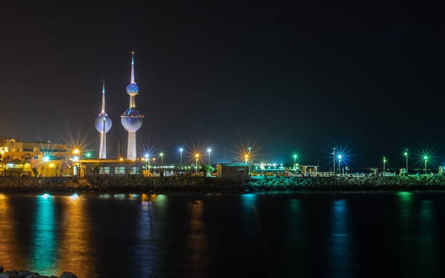 کویت نے بھی ملک بھر میں کرفیو کا اعلان کردیا مگر کتناعرصہ ؟ 14 دن نہیں بلکہ۔۔۔