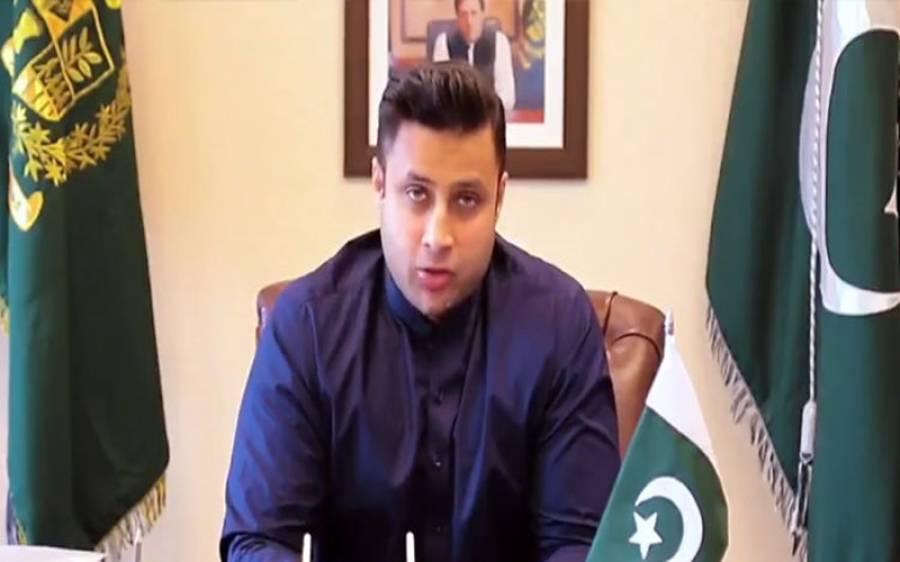 چینی شہر ووہان سے پاکستانی طلبا کی واپسی ، حکومت نے بڑا فیصلہ کرلیا