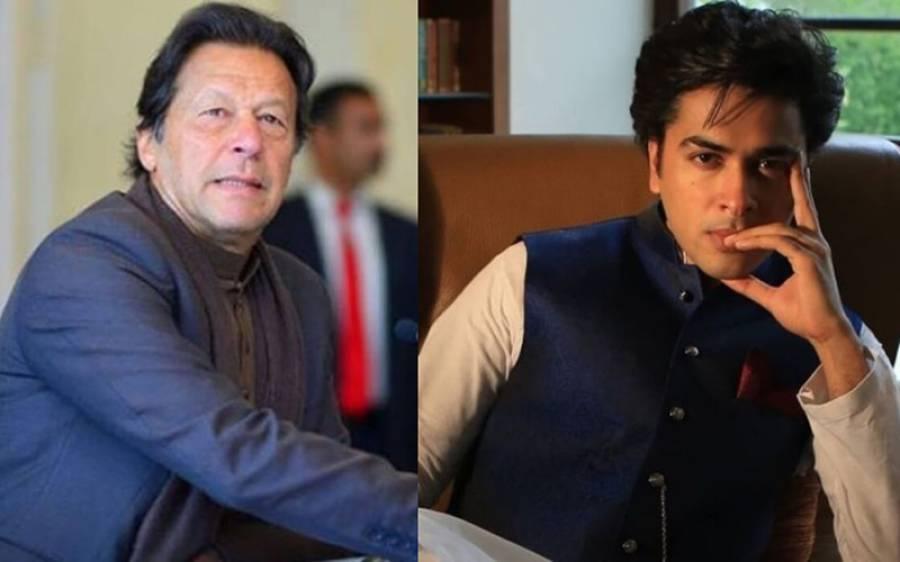 وزیراعظم عمران خان کی جانب سے لاک ڈاﺅن ختم کرنے کے اعلان پر شہزاد رائے نے اُنہیں نشانہ بنا ڈالا، شرمندہ کردیا