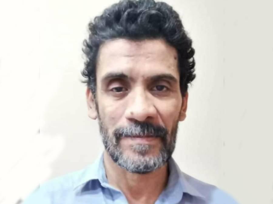 کراچی سے را کے لیے کام کرنے والا سرکاری ملازم گرفتار