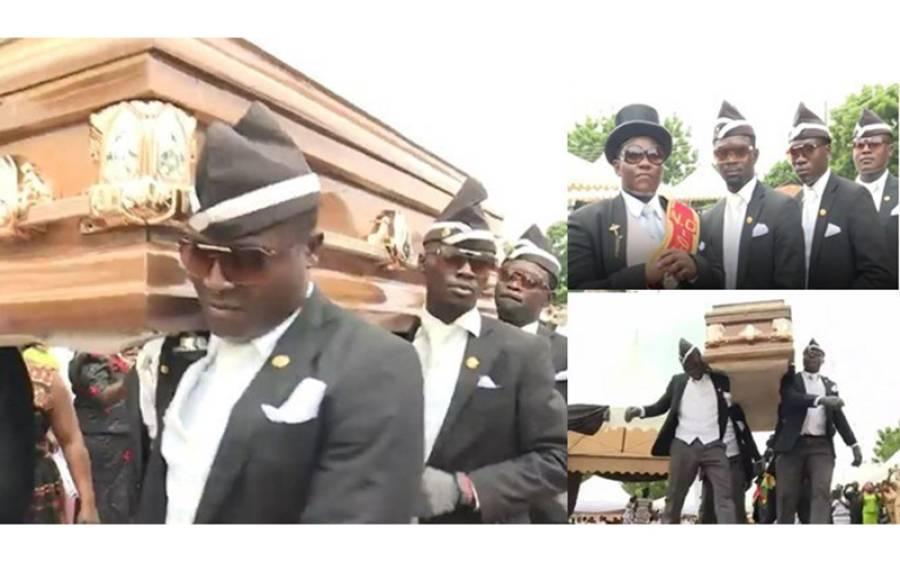جنازہ اُٹھا کر ڈانس کرنے والی یہ ویڈیو تو آپ نے سوشل میڈیا پر دیکھی ہوگی، لیکن دراصل یہ لوگ کون ہیں؟ بالآخر معمہ حل ہوگیا
