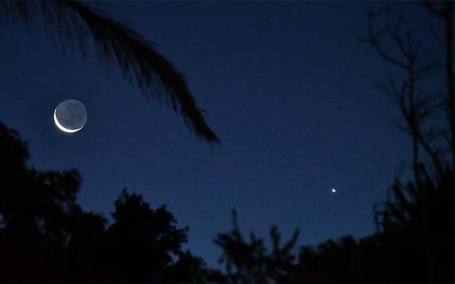 عیدالفطر کا چاند 23 مئی کو نظر آنے کا امکان ہے یا نہیں ؟ محکمہ موسمیات نے پیشگوئی کر دی