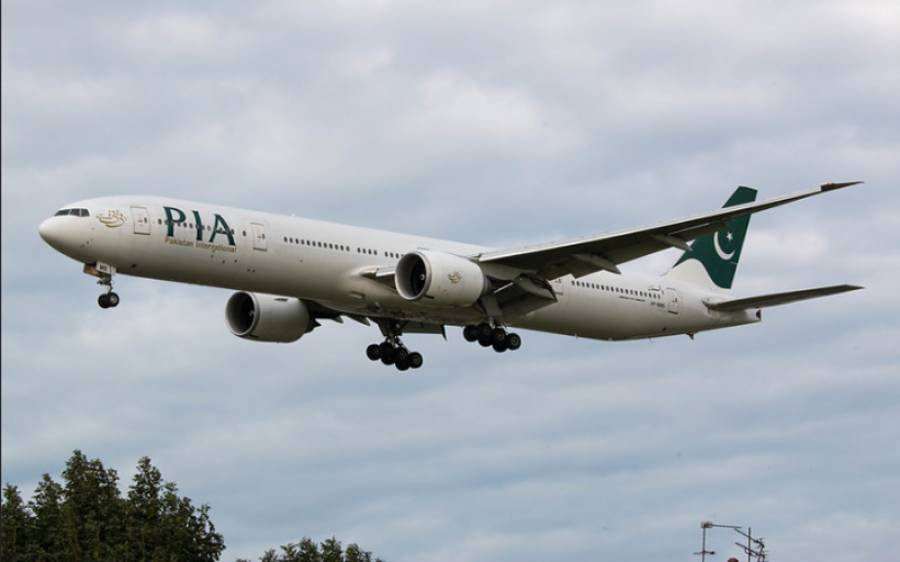 امریکا میں پھنسے پاکستانیوں کو لیکر پہلی خصوصی پرواز اسلام آباد روانہ