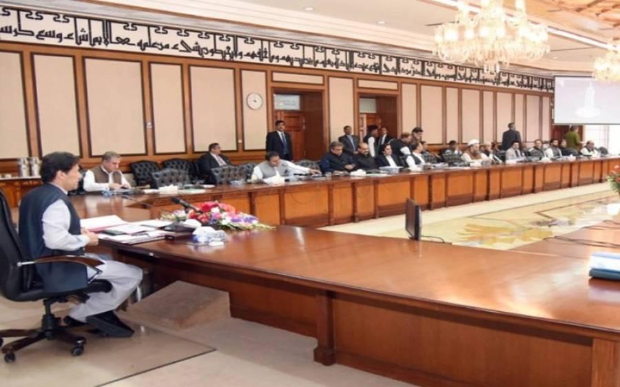 وفاقی کابینہ کا اہم ترین اجلاس کل طلب،وزیراعظم عمران خان صدارت کریں گے