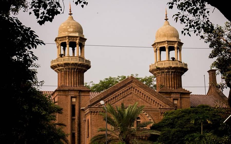 کورونا سے جاں بحق ہونیوالوں کی تدفین کیلئے الگ قبرستان مختص کرنے کی درخواست پر سماعت،پنجاب حکومت کی فوری درخواست خارج کرنے کی استدعا مسترد