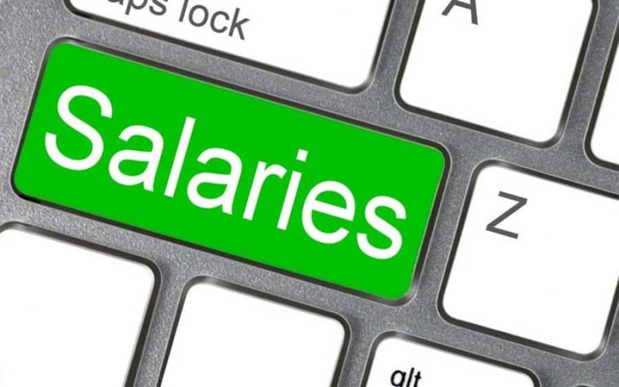 پاک فوج کی تنخواہ میں اضافے کیلئے وزارت خزانہ کو سفارش کر دی گئی