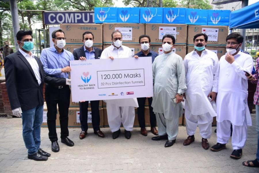 ٹیکنوموبائل نے موبائل بزنس کی بحالی کے لئے COVID-19 آگاہی مہم کا آغاز کر دیا، گورنر پنجاب چوہدری محمد سرور نے خصوصی شرکت کی