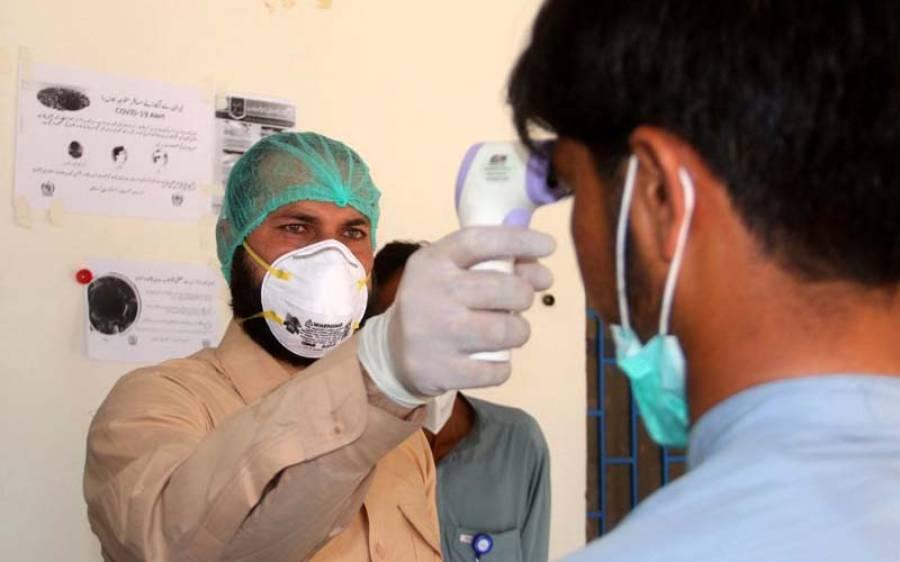 کورونا وائرس کا ایک مریض جس نے 533 لوگوں کو یہ مرض لگادیا