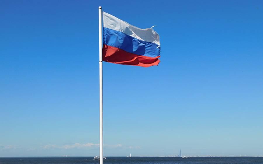 کیا آپ کو معلوم ہے روس میں بچے پیدا کرنے کا دن منایا جاتا ہے؟ اس دن کے پورے 9 ماہ بعد بچہ پیدا ہو تو کیا انعام ملتا ہے؟ جانئے سب سے انوکھی روایات کے بارے میں