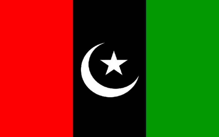لاہور میں پیپلز پارٹی کے رہنما پر قاتلانہ حملہ