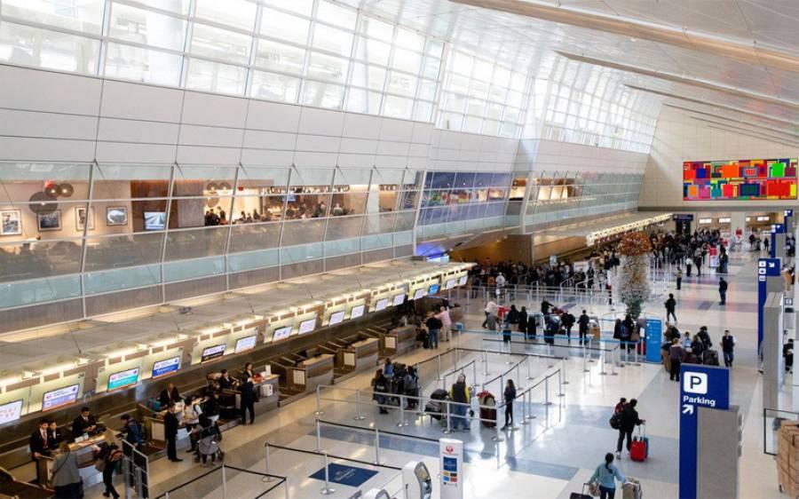 امریکہ: خصوصی چارٹرڈ طیارے سے پاکستانی طلبہ وطن روانہ
