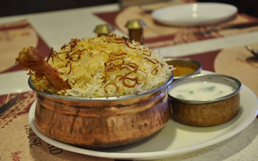 لذیذ ترین حیدرآبادی بریانی گھر پر پکانے کا آسان طریقہ