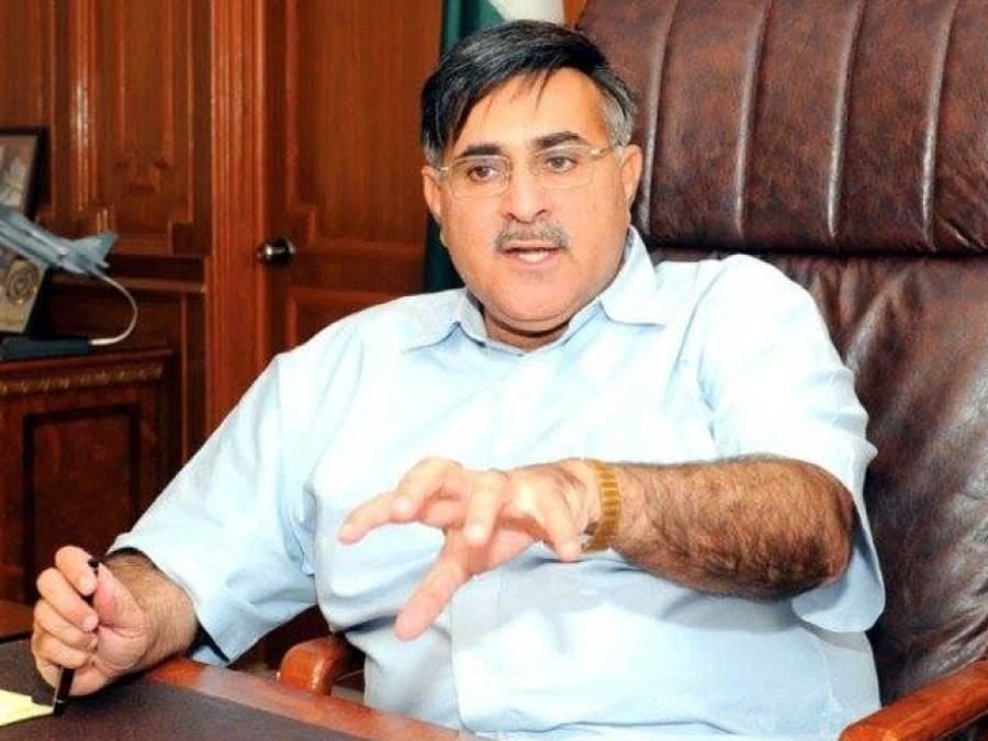 تحریک انصاف کے اتحادی رکن قومی اسمبلی اسلم بھوتانی نے حکومت کو بڑا جھٹکا دے دیا،ایسا اعلان کر دیا کہ کسی کے وہم و گمان میں بھی نہ ہو گا