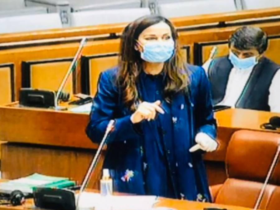 وزیر اعظم پارلیمان میں آ کر یہ کام کریں۔۔۔سینیٹر شیری رحمان نے شدید تنقید کرتے ہوئے ایسا مطالبہ کر دیا کہ عمران خان بھی سوچ میں پڑ جائیں گے
