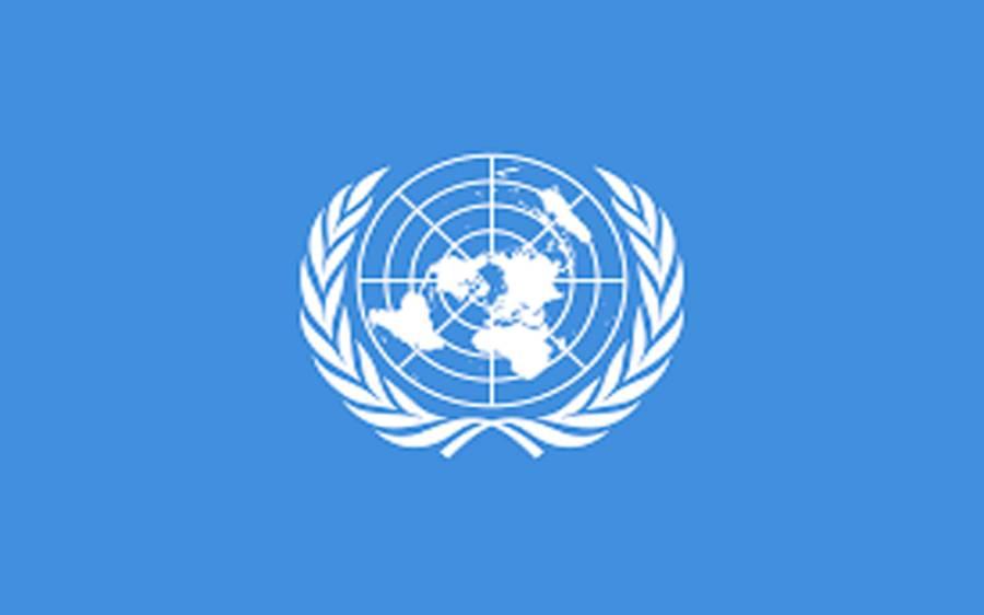 اقوام متحدہ کی بھارت کے انسداد دہشتگردی قوانین پر شدید تنقید،نظرثانی کا مطالبہ کردیا