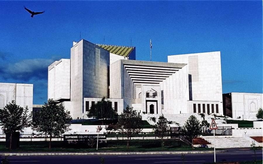 سپریم کورٹ نے پشاور ہائیکورٹ کو ملٹری کورٹس سے سزا یافتہ ملزمان کو ضمانت پر رہا کرنے سے روک دیا