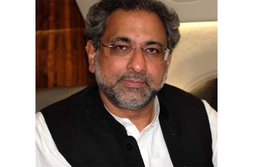 وزیراعظم عمران خان نے اپنے کس قریبی شخص کو پولیو مہم کا انچارج لگایا تھا اور وہ کون ہے ؟ شاہد خاقان عباسی نے تہلکہ خیز انکشاف کر دیا