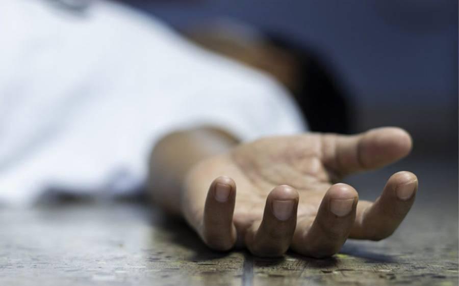 پولیس والے کو قتل کر کے باپ بیٹے نے اس کی لاش کا گوشت پکا لیا