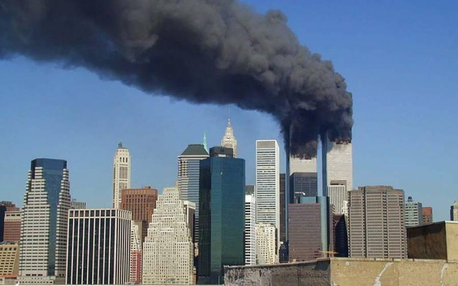 امریکی ایف بی آئی نے غلطی سے 9/11 ہائی جیکر کو مدد کرنے والے سعودی سرکاری آفیسر کا نام بتادیا، نیا ہنگامہ برپا ہوگیا