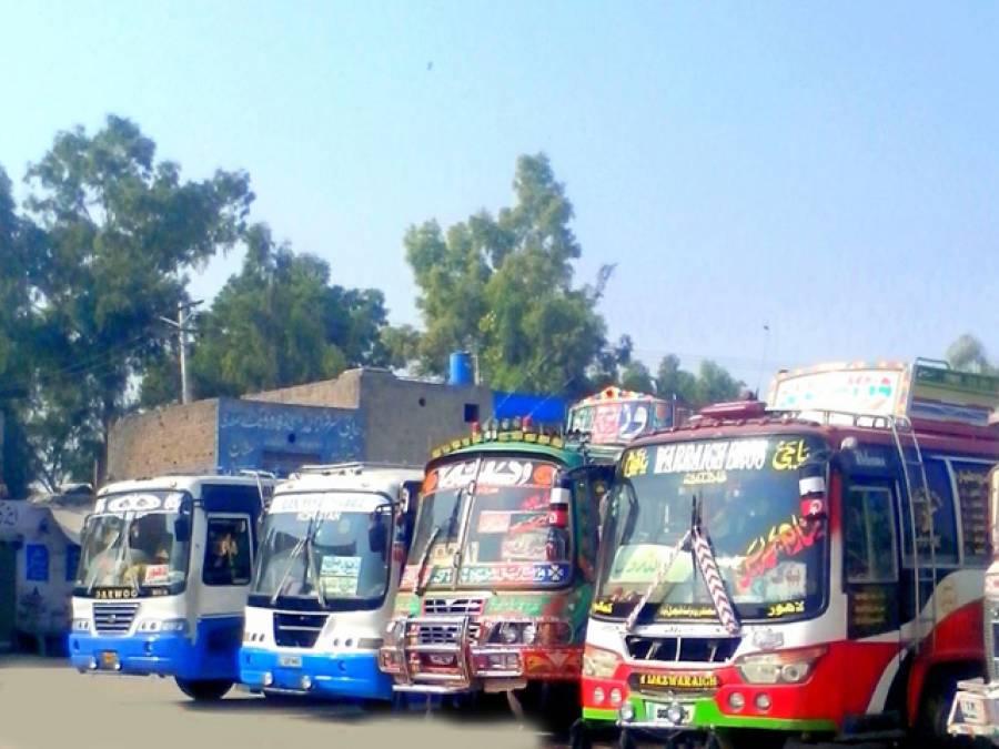 عید سے پہلے ٹرانسپورٹ کھولنے کا معاملہ ، پنجاب حکومت نے پردیسیوں کو خوشخبری سنانے کی تیاریاں شروع کر دیں