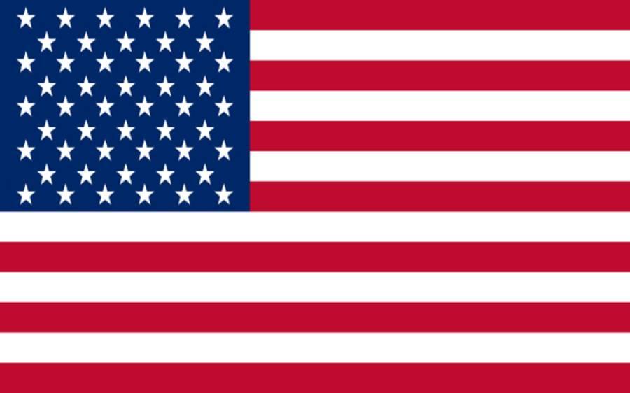 امریکا نے بی ایل اے کو عالمی دہشت گرد تنظیم قرار دے دیا