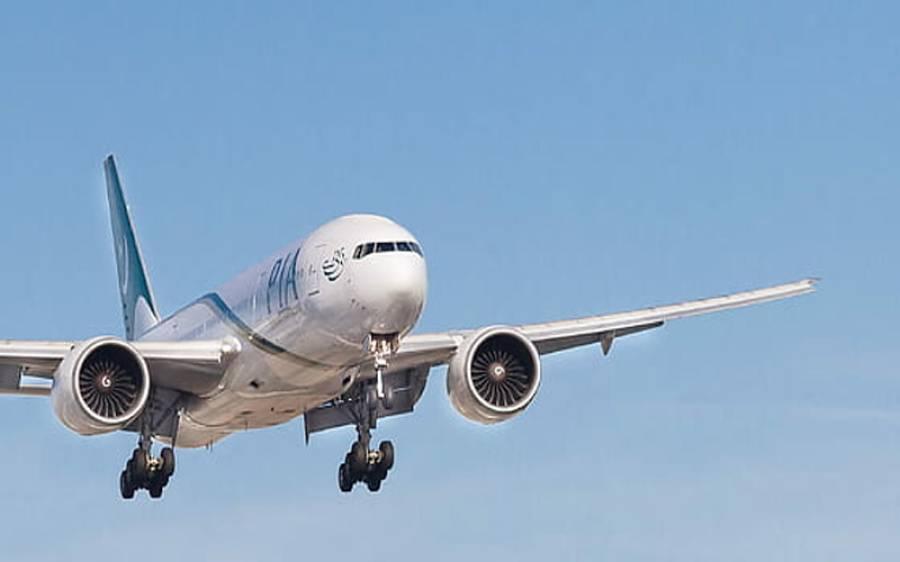چین سے امدادی اور خریدے گئے سامان کے مزید2 جہاز پاکستان کیلئے روانہ
